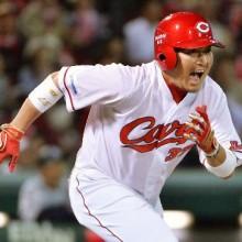 交流戦最下位…今こそ、伝統の「走る広島野球」が必要な時!