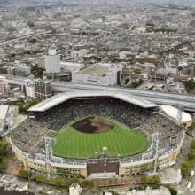 甲子園球場が「卒寿」 完成90周年、祝福ムードに