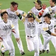 ソフトBがサヨナラ、セは阪神は先勝! 15日のCSファイナルステージ試合結果
