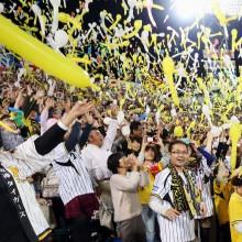 新型コロナウイルスの影響で試合中止… 台湾・統一ライオンズが来日見送り