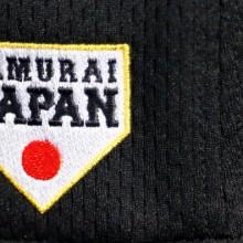 野球21U日本代表の全24選手が決定 オーバーエイジ枠にプロ3選手を登録