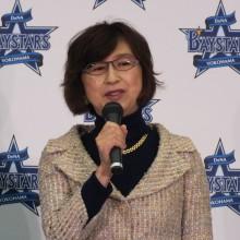 球界初の女性オーナー誕生! DeNAが南場智子氏のオーナー就任を発表