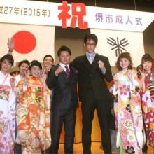 阪神の藤浪投手、成人式で誓い「子どもに夢を」