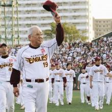 野村克也さんの訃報を受け、楽天・立花社長「楽天イーグルスの土台を築いていただきました」