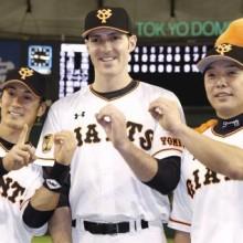 巨人が阪神戦1000勝 大台到達はプロ野球初
