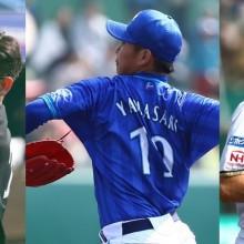 山崎康、中村晃、杉谷 活躍が光る帝京高出身の選手たち