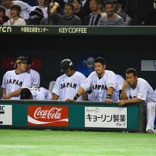xxx during the WBSC Premier 12 semi final match between South Korea and Japan at the Tokyo Dome on November 19, 2015 in Tokyo, Japan.