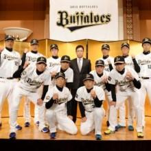 オリックス吉田正「優勝したい」 新入団選手発表