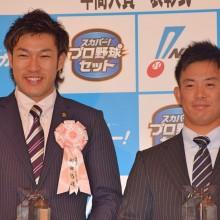 スカパー!サヨナラ賞の年間大賞に柳田と雄平 ソフトバンクから2年連続、ヤクルトは初
