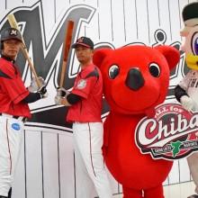 1月25日 ロッテ・新「CHIBA」ユニ発表