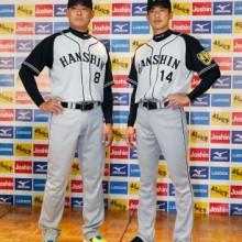 阪神、新ビジターユニホーム発表 リーグ優勝時がベース