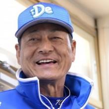 元DeNA監督・中畑清が「金スマ」に出演! 19 日の番組情報