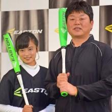 2月2日・「EASTON(イーストン)」日本上陸会見