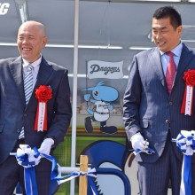 """名古屋に""""青いサークルK""""がオープン!? 山本昌氏「中日ファンの聖地になると良いですね」"""