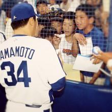 元プロ野球選手・山本昌が野球人生を変えたフロリダへ!8日の番組情報