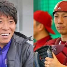 野球界とサッカー界がタッグ!「熊本地震チャリティーオークション」がスタート