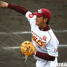 楽天、藤田と来季の選手契約を結ばず…石井GM兼監督「歴史を作ってくれた大事な選手」