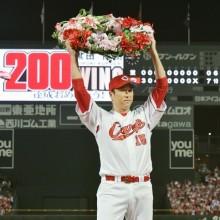 黒田が200勝達成!日本ハムは5連勝で首位と3.5差に 23日のプロ野球まとめ