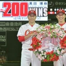 【写真で振り返る】黒田博樹の日米通算200勝