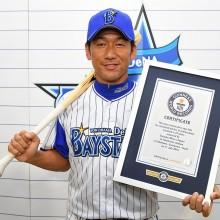 DeNA・三浦の24年連続安打記録がギネス世界記録に認定!「打席でも一生懸命打とうとやってきた」