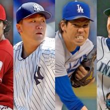 チームも、個人もさらなる高みへ…メジャーで躍動する日本人投手たち