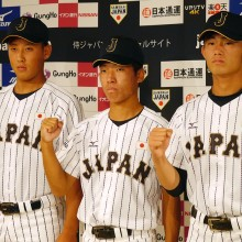 目指すは5年ぶりとなるアジアの頂点!侍ジャパンU-18代表が始動