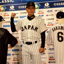 侍ジャパンの新戦闘服が発表! 小久保監督「選ばれし者しか着れないユニフォーム」