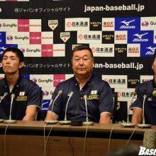 侍ジャパンU-18が優勝報告 小枝監督、大会通算1失点の投手陣に「素晴しいの一言」