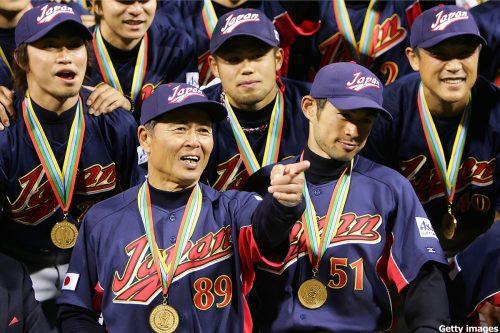 WBC: Japan v Cuba