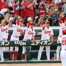 猛追振り切った広島、25年ぶりの日本シリーズ進出決定!