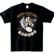 【ロッテ】角中、石川のタイトル記念Tシャツ発売…21日18時から