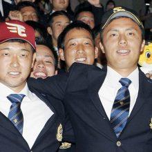 田中はソフトバンク、佐々木はロッテが交渉権獲得!【ドラフト指名全選手一覧】