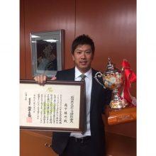 【ロッテ】角中が「石川県スポーツ特別賞」贈呈式に参加「地元に明るい話題を」