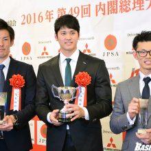 大谷翔平がプロスポーツ大賞を受賞!プロ野球界が席巻