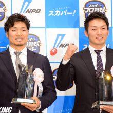 ソフトバンク・吉村と広島・鈴木が「スカパー!サヨナラ賞」年間大賞を受賞
