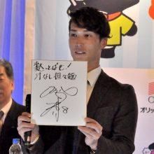 【オリックス】駿太プロデュースの新メニューが決定!「これを食べたら打てそう」