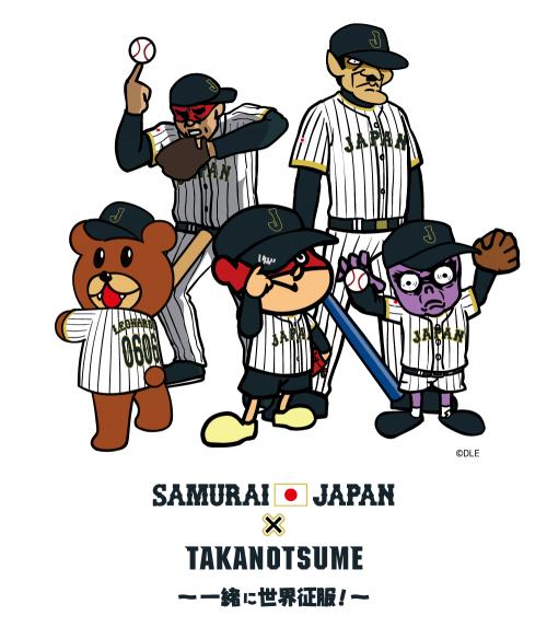 侍JAPAN×鷹の爪_キービジュアル
