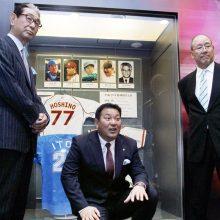 ロッテ・伊東監督、楽天・星野副会長ら5名が野球殿堂入り