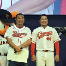 ソックリ!?と盛り上がったTKO・木下さん(左)と広島・松山竜平