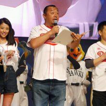 司会・進行を務めた3人。左から岡副麻希さん、木下隆行さん、増田英彦さん