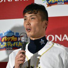 オリックス・駿太