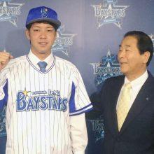 DeNAがキャンプメンバーを発表 田中浩、平良が一軍スタート