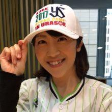 ニッポン放送新保友映アナのヤクルトスワローズ愛!