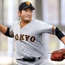 巨人・菅野、WBC球で投げ込み 陽岱鋼は別メニュー調整
