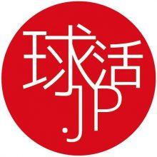 野球・ソフトのファン拡大を目指す「球活.jp」が始動!開幕戦チケットを100組200名にプレゼント