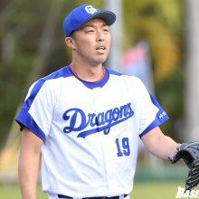 中日、今季初勝利を目指す 田尾氏「吉見で止めないと…」