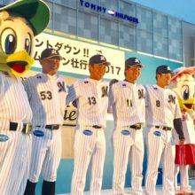【ロッテ】壮行会にファン1000人 平沢「マジっすか?」