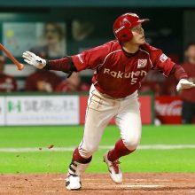 昭和の雰囲気漂うリードオフマン楽天・茂木栄五郎内野手(23歳) スポーツ人間模様