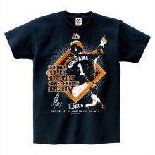 【西武】栗山のプロ初サヨナラ本塁打グッズ発売「僕のTシャツを着て応援に来て」