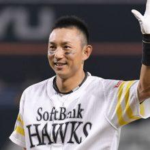 ソフトバンクが川崎宗則の退団を発表「野球から距離をおいてみようと決断」